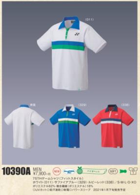 YONEX 10390A 75THメンズゲームシャツ