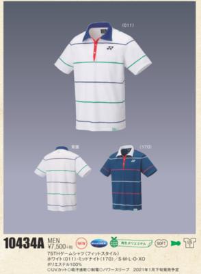 YONEX 10434A 75THメンズゲームシャツ