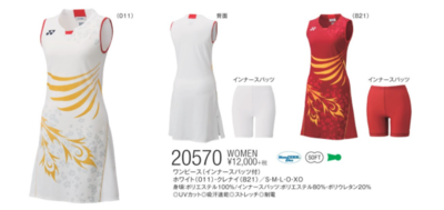 YONEX  20570 ウィメンズワンピース