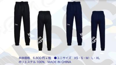 black knight ユニサイズ ジョガーパンツ S-1482 ※ジャージ素材  3 月初旬発売開始予定