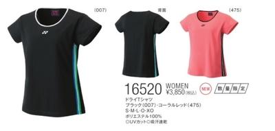 YONEX16520 WOMEN ドライTシャツ 数量限定