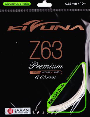 KIZUNA Z63