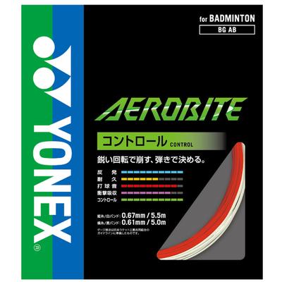 YONEX AEROBITE(BGAB)