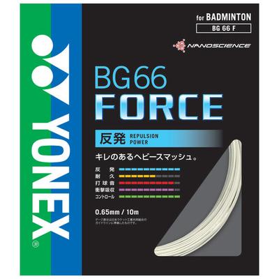 YONEX BG66 FORCE(BG66F)