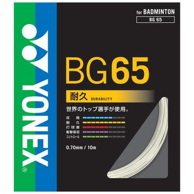 YONEX MICRON 65(BG65)