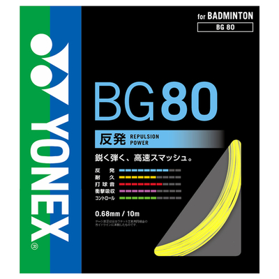YONEX MICRON80(BG80)