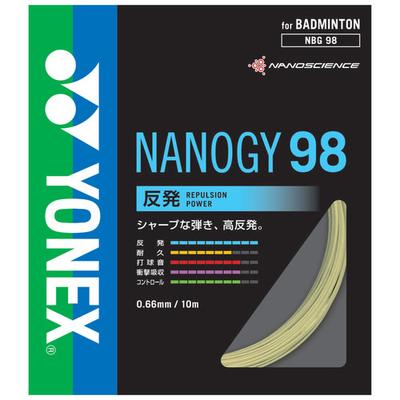 YONEX  NANOGY 98(NBG98)