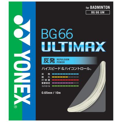 YONEX  BG66 ULTIMAX(BG66UM)