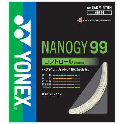 YONEX  NANOGY 99(NBG99)