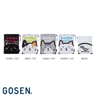 GOSEN pochaneco ぽちゃ猫 シューズケース NBR06