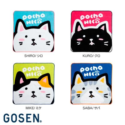 GOSEN pochaneco ぽちゃ猫 ハンドタオル  NTH01