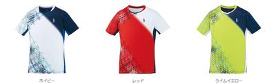 GOSEN【2019年12月発売開始】ユニ ゲームシャツ[T2002]