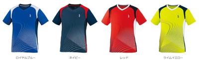 GOSEN【2019年12月発売開始】ユニ ゲームシャツ[T2004]