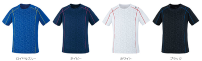 GOSEN【2019年12月発売開始】ユニ ゲームシャツ[T2006]