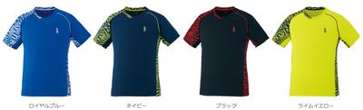 GOSEN【2019年12月発売開始】ユニ ゲームシャツ[T2008]