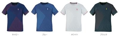 GOSEN【2020年2月発売開始】ユニ ゲームシャツ[T2014]
