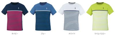 GOSEN【2020年2月発売開始】ユニ ゲームシャツ[T2016]