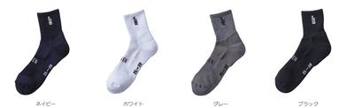 GOSEN 【2018年12月発売開始】高機能ソックス(踵&甲アーチサポート) 25~28cm[F1900]