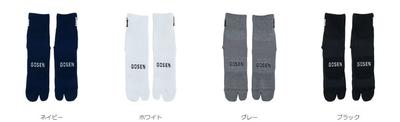 GOSEN 【2019年12月発売開始】高機能ソックス(足首フィット&母指球サポート) 25~28cm[F2000]