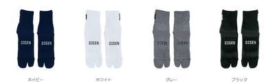 GOSEN【2019年12月発売開始】高機能ソックス(足首フィット&母指球サポート) 22~25cm[F2001]