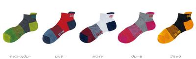 GOSEN【2019年12月発売開始】スニーカーインソックス 25~28cm[F2004]