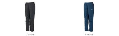 GOSEN【2020年2月発売開始】ユニ ウィンドパンツ[Y2012]