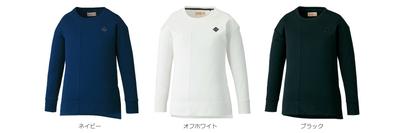 GOSEN【2019年8月発売開始】レディース 裏起毛ストレッチトレーナー[W1963]