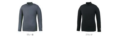 GOSEN【2018年12月発売開始】ユニ コンフィットLSシャツ[FR1900]