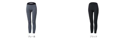 GOSEN【2018年12月発売開始】レディース 10分丈レギンス[FR1901]