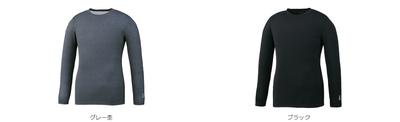 GOSEN【2018年12月発売開始】ユニ コンフィットLSシャツ[FR1902]