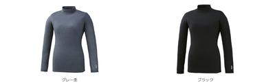 GOSEN【2018年12月発売開始】レディース コンフィットLSシャツ[FR1903