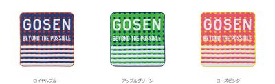 GOSEN【2019年12月発売開始】ハンドタオル[K2001]