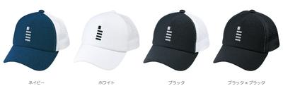 GOSEN【2018年5月発売開始】メッシュキャップ[C1800]