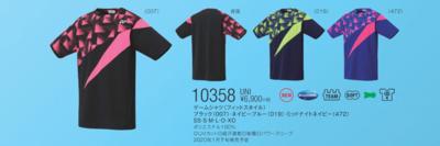YONEX 10358 ユニゲームシャツ