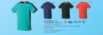 YONEX 10365 ユニゲームシャツ(フィットスタイル)2020年5月中旬発売