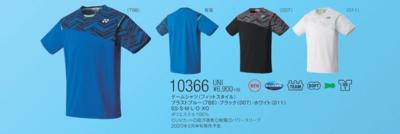 YONEX 10366 ユニゲームシャツ(フィットスタイル)2020年5月中旬発売