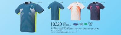 YONEX 10320 ユニゲームシャツ(フィットスタイル)