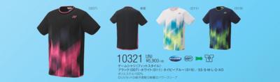 YONEX 10321 ユニゲームシャツ(フィットスタイル)
