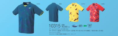 YONEX 10315 ユニゲームシャツ(フィットスタイル)