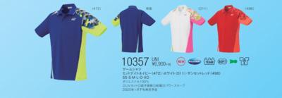 YONEX 10357 ユニゲームシャツ