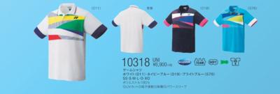 YONEX 10318 ユニゲームシャツ