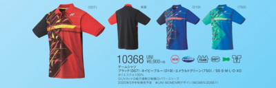 YONEX 10368 ユニゲームシャツ