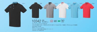 YONEX 10342 ユニゲームシャツ(フィットスタイル)