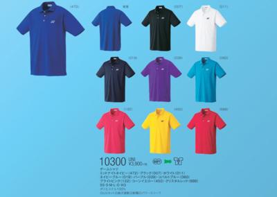 YONEX 10300 ユニポロシャツ(スタンダードタイプ)