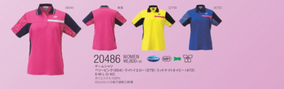YONEX 20486 ウィメンズゲームシャツ