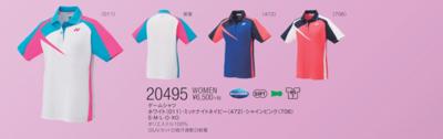 YONEX 20495 ウィメンズゲームシャツ