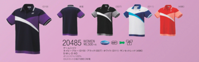 YONEX 20485 ウィメンズゲームシャツ