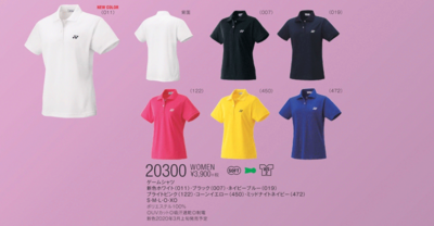 YONEX 20300 レディースシャツ(スリムロングタイプ)