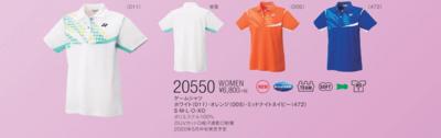 YONEX 20550 ウィメンズゲームシャツ