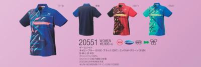 YONEX 20551 ウィメンズゲームシャツ